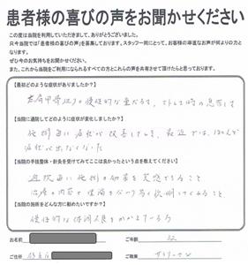 2015052102.koe.kata