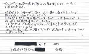 288_CCF20160318