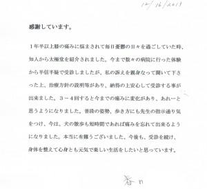 568_ccf20150612-kasugassama  春日様