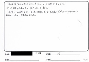 135_ccf20161201_00000-1-600x418