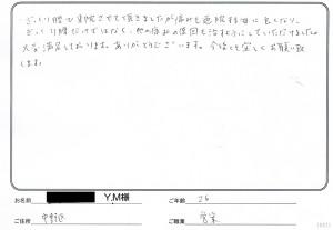 882_ccf20150612-600x414