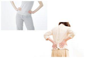 股関節と腰の痛み