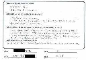 811_ccf20150612 M.S 様